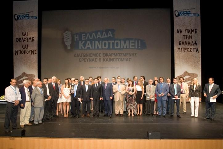 2011-sev-1