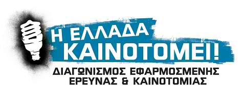 2011-sev-3